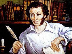 Александр Сергеевич прославил девичьи альбомы, но и посмеялся над ними вдоволь.