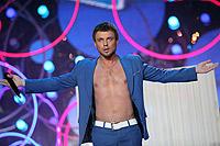 Украинец Петр Дмитриченко поразил жюри экспрессивностью исполнения и красивым торсом.