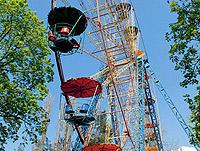 В парке «Победа» можно парить на высоте птичьего полета.