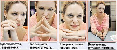 Фото: Олег РУКАВИЦЫН.