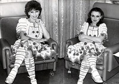 сёстры ротару фото