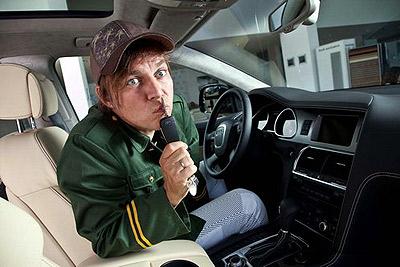 Илья Лагутенко купил Audi Q7 NOOW. Фото Audi.