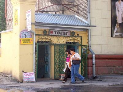 Увы, уличные туалеты у нас зачастую платные.