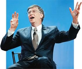 Билл Гейтс - ураганный парень...