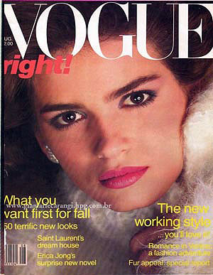 Знаменитая супермодель 80-х умерла в возрасте 26 лет от СПИДа.