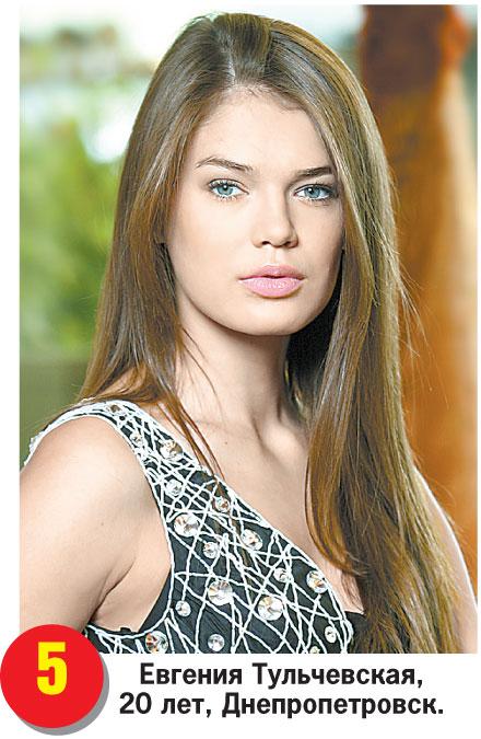 Фото предоставлено оргкомитетом конкурса «Мисс Украина».