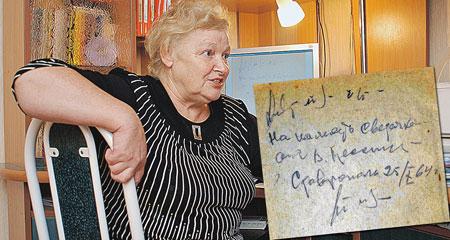Cестра Чернова Светлана Бережная общалась с Мессингом, когда была школьницей. Он ей написал автограф: «На память Светочке от В. Мессинга». И сказал ей: «Первую строчку ты никогда не поймешь, это такой шифр. Когда тебе будет нужна помощь, посмотри на верхн
