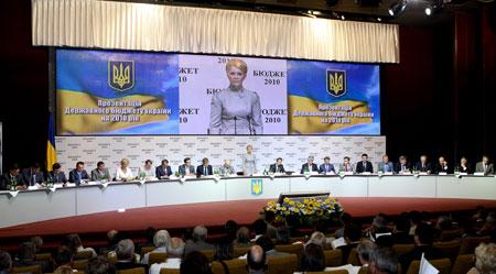На презентацию Бюджета-2010 у премьера ушло полтора часа.
