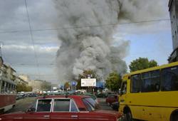 Фото с сайта gorod.dp.ua.