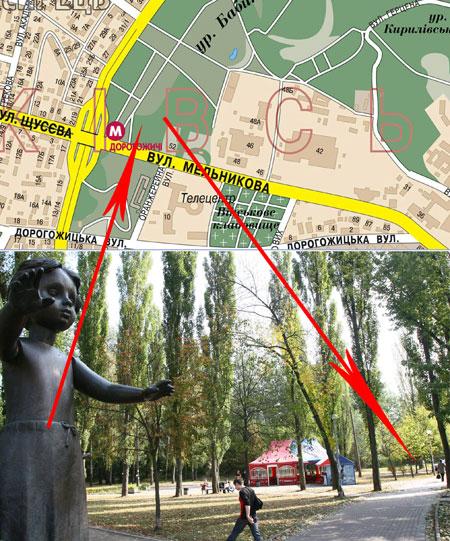 От памятника расстрелянным в Бабьем Яру детям до будущего отеля не более 200 метров.