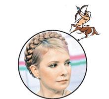 Тимошенко имеет врожденную способность выходить победителем из самых экстремальных ситуаций.