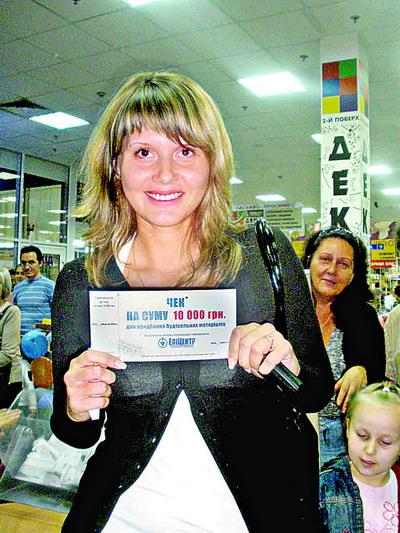 Победительница конкурса Катя Журина с призовым чеком. Фото Марии Баяновой