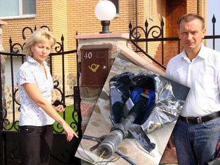Муж и жена Бень рассказывают, как нашли взрывное устройство на газовой трубе.