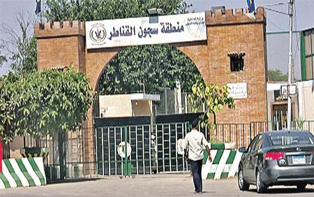 Каирская тюрьма «Эль Канатер». Только побывав в ней, понимаешь, сколько стоит свобода...