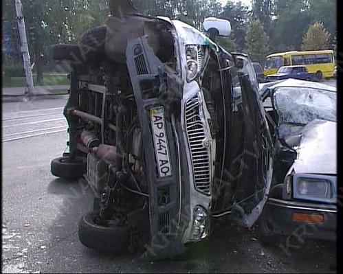 Фото: kriminal.tv