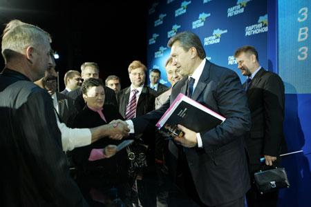 Лидер оппозиции встретился с украинскими предпринимателями, которые пострадали от кризиса больше всех.