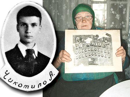 Одноклассница Татьяна Павлюк бережет только одну фотографию с Чикотило. Остальные сожгла. Фото слева - Чикотило - выпускник, 1954 год.
