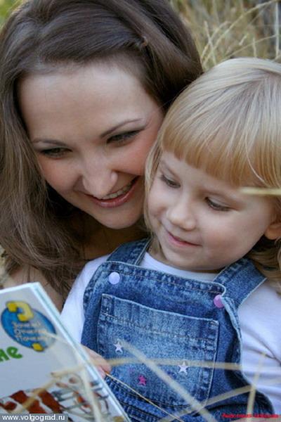 «Бонусный» отдых родителю положен, пока ребенку не исполнится 18 лет. Фото с сайта volgograd.ru