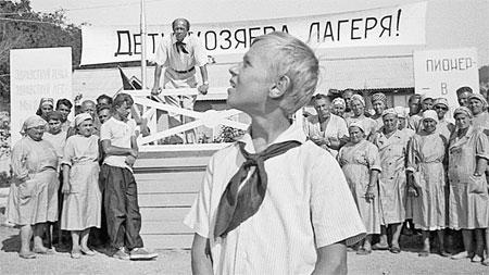 Фото РИА «Новости».