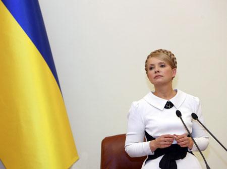 Юлия Тимошенко: «Если в какой-то из аптек цены повысятся хоть на копейку, немедленно заберем лицензию».
