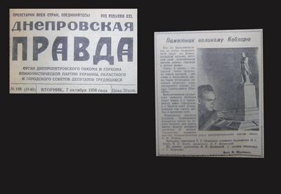 Газеты сообщили о будущем памятнике за год, а об открытии умолчали.