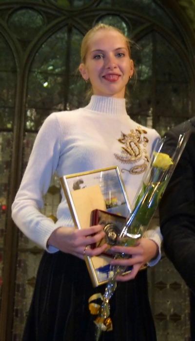 Екатерина Ергиева.