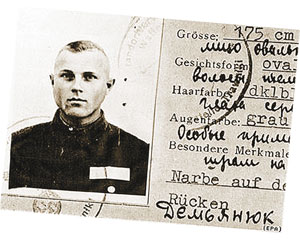 Сторонники Демьянюка утверждают, что это удостоверение - фальшивка КГБ.