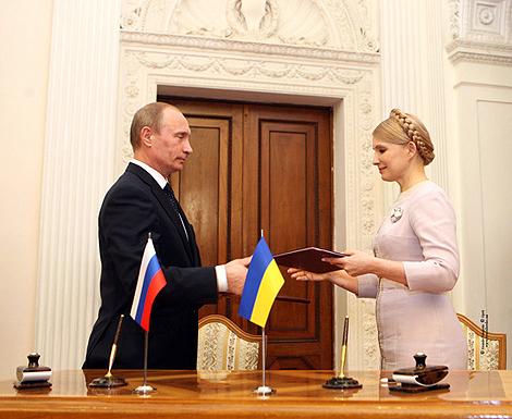 Украина и Россия снова вместе!