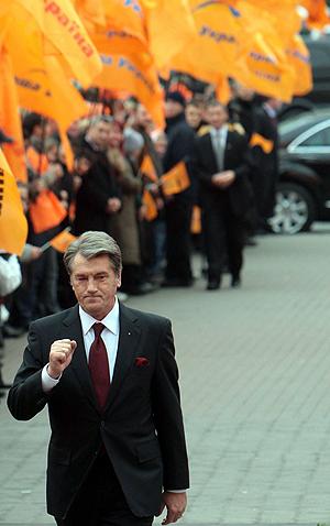 Сегодня Викор Ющенко собирается представить свою программу кандидата в президенты.