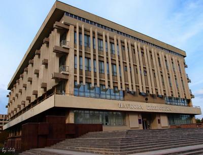 Научная библиотека ДНУ.