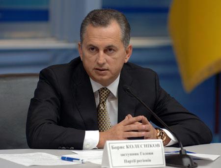 Борис Колесников.