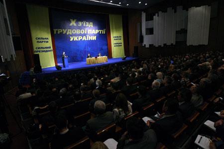 Делегаты съезда единогласно приняли новую программу, устав и название партии.