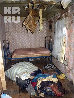 В этой комнате террористы отдыхали и планировали взрыв