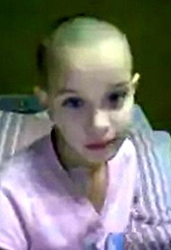 Первый блок химиотерапии (фото со скайпа).