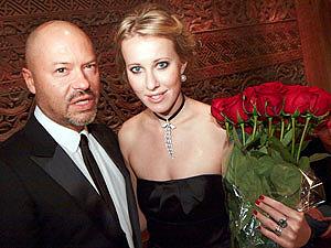 Ксения и Федор.