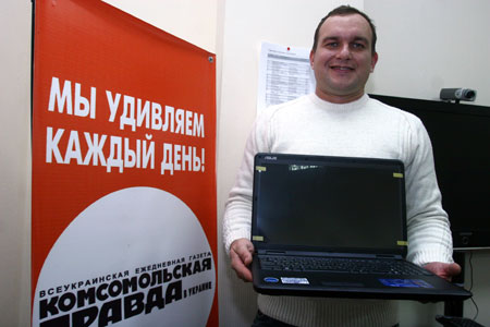 Ноутбук за победу в акции «Бросай курить с «КП» получил Александр Живилик.