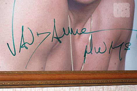 Автограф на портрете.