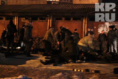 Погибли более 100 человек, более 130 пострадали. Фото: ВАССАР Александр