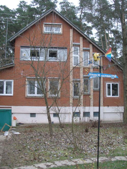 Дом Вячеслава Тихонова осиротел