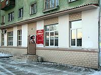 Салон красоты, принадлежащий жене Зака, в помещении бывшей детской молочной кухни. Фото: Александр КОЦ.