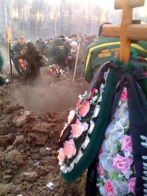 Похороны погибших в