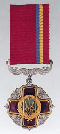 Орден «За заслуги» III степени