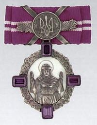 Орден «Княгини Ольги» III степени