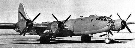 Американский B-29, бомбивший Хиросиму, совершил вынужденную посадку на Дальнем Востоке и был реквизирован летчиками СССР.