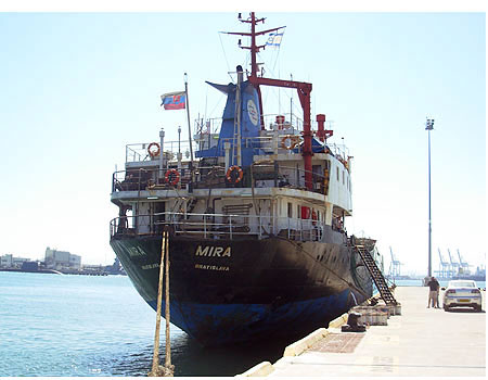 Еще пару месяцев назад судно Salla II называлось Mira. Фото с сайта www.Ynet.co.il