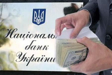 Тимошенко обвинила в финансовых аферах представителей Нацбанка, пригрозив, что махинаторы «откашляют» все, что украли.