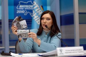 Народный депутат от Партии регионов Елена Бондаренко.