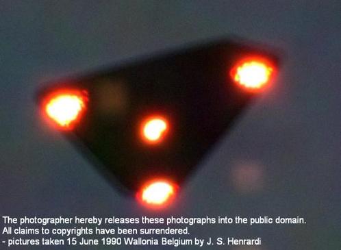 Бельгийский треугольник. На московский он, конечно, похож только формой.
