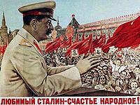 Российский народ так и не понял, кого он обожал - то ли гения, то ли злодея.