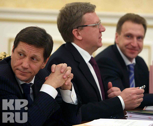 Алексей Кудрин (в центре). Фото: Владимир ВЕЛЕНГУРИН